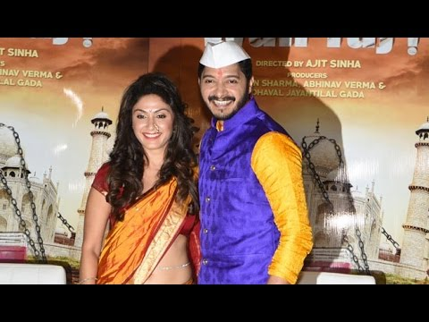 Wah Taj Movie 2016 Trailer Launch | Shreyas Talpade, Manjari Fadnis