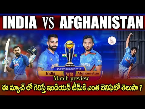 ICC Worldcup 2019 || India vs Afghanistan Match Preview  || Eagle Media Works