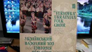 Zhinko moya - Veryovka Ukrainian Folk Chorus