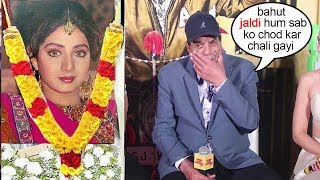 Dharmendra Breaks Down Talking About Sridevi PASSING Away At An Early Age