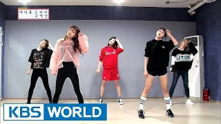 Practicing new choreography for the drama (feat.Girl Group Workaholics) [ENG/CHN/IDOT Ep.3] MP3