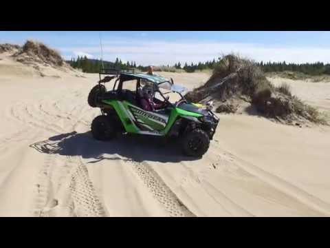 Maiden Trip Video