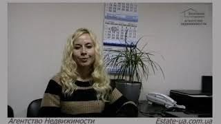 Экспертная и рыночная оценка квартиры в Днепропетровске(Экспертная и рыночная оценка квартиры в Днепропетровске тел. (097)900-30-12, (095)027-61-14, (056)734-42-01 сайт компании http://esta..., 2014-10-08T13:09:32.000Z)