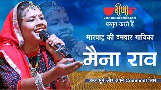मारवाड़ की युवा गायिका की बुलंद और ताकतवर आवाज सुन के रोंगटे खड़े हो जायेंगे   Bichhudo Live Song