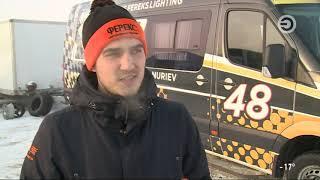 """Live  Телекомпания  ЭФИР """"Город"""" 26.01.19"""