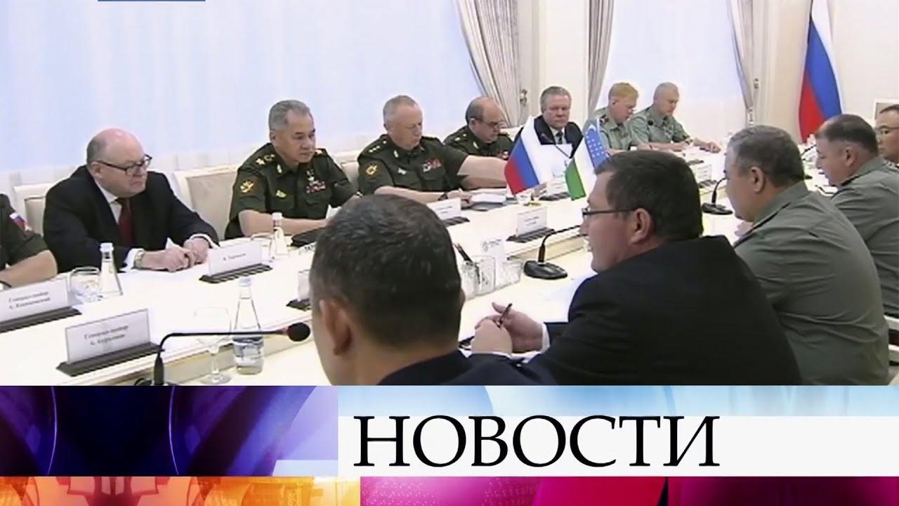 В Ташкенте прошли переговоры министров обороны Узбекистана и России.