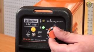 Сварочный инвертор Сварог ARC 165(Видеоролик демонстрирующий сварочный инвертор Сварог ARC 165. Для получения более подробной информации или..., 2013-03-11T13:06:24.000Z)