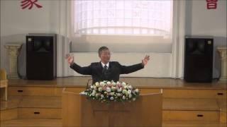 20151101浸信會仁愛堂主日信息_李朝成牧師