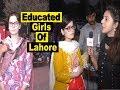 Educated Girls Of Lahore | Maryam Ikram | Lahore TV | Pakistan | India | UK |USA | UAE |KSA