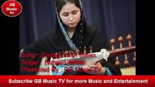 Shina Song - Zindagi Viran Bileen - Singer Naheed Akhtar - Presented By GB Music TV