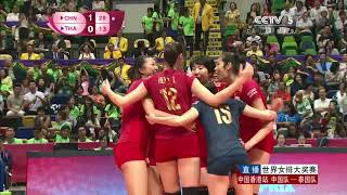 2015 World Grand Prix (Hong Kong) China VS Thailand YUAN Xinyue Highlights