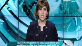 #اخبار_النهار |  السفارة السعودية بالقاهرة تتلقى العزاء فى الملك الراحل عبد الله