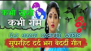 कभी खुशी कभी गम   superhit nagpuri Sad song 2019 Singer-Mintu