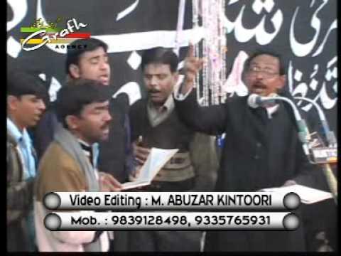 Guncha-e-Mazloomia Faizabad in Jaunpur Azadari