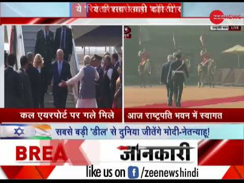 Israeli PM Benjamin Netanyahu reaches Rashtrapati Bhavan, PM Modi welcomes him