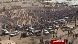 عقوبات أمريكية وأممية على تنظيم القاعدة في بلاد العرب