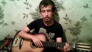 Дима Ковалёв - Я хотел написать эту песню