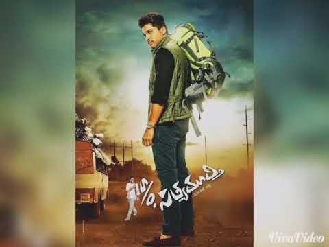 Allu Arjun movie awesome Ringtones  (Son of Satyamurthy)