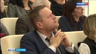 ГТРК Белгород - Дуальное обучение как основа успеха