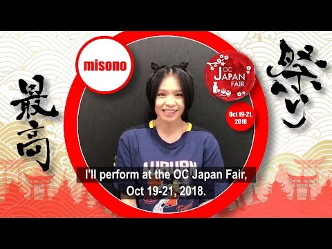 misono Message Video | OC Japan Fair 2018