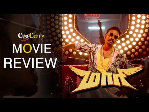 Maari Full Movie Review | Dhanush, Kajal Aggarwal