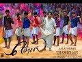 Mersal Aalaporaan Thamizhan Dance Cover Point2Crew Vijay A R Rahman Atlee mp3