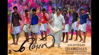 Mersal Aalaporaan Thamizhan   Dance Cover Point2Crew   Vijay   A R Rahman   Atlee
