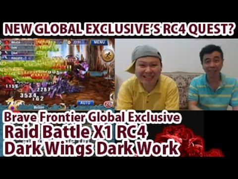 Brave Frontier Global Exclusive Raid Battle Quest RC4 Dark Wings Dark Work ブレフロ海外版