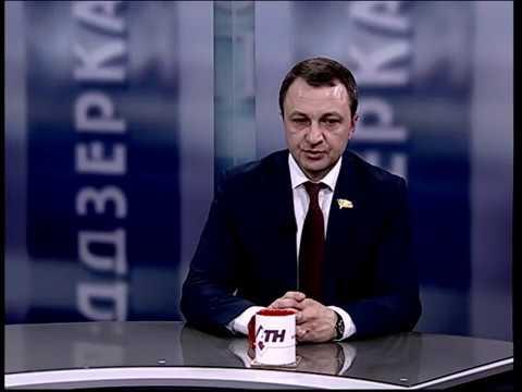 АТН Харьков: