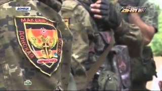 Ополченцы сбили самолет с польскими наемниками