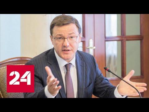 Дмитрий Азаров: в Самарской области резкий подъем заболеваемости COVID-19 - Россия 24