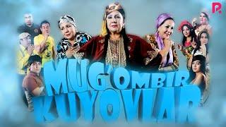 Mug'ombir kuyovlar (o'zbek film) | Мугомбир куёвлар (узбекфильм)