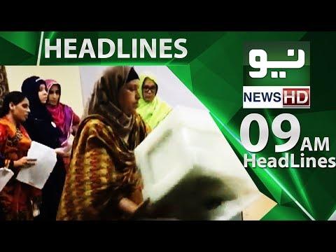 News Headlines - 09:00 AM - 27 July 2018