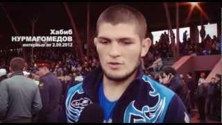 Хабиб Нурмагомедов интервью