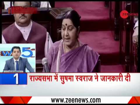 39 Indian hostages held by ISIS in Iraq have been killed, Sushma informs RS