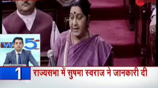 39 Indian hostages held by ISIS in Iraq have been killed Sushma informs RS