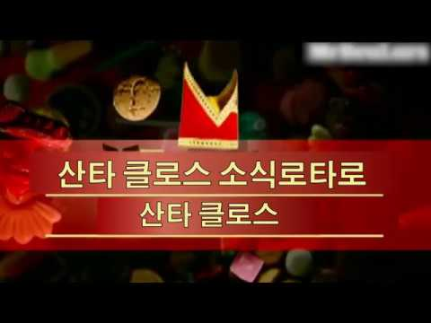 Noord Koreaans Sinterklaasjournaal Youtube