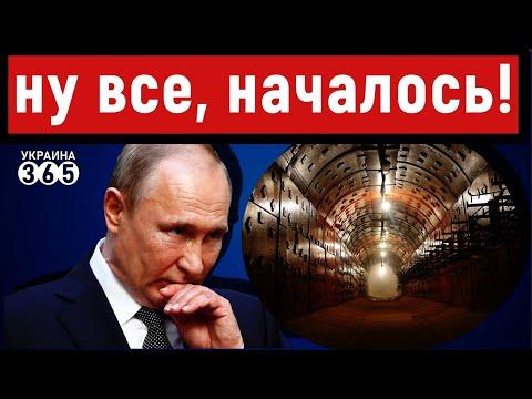 Час назад Путин сделал экстренное заявление: главу Кремля изолируют от общества - в России