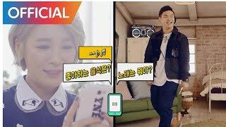 알맹 (ALMENG) - Phone in Love (폰인러브) MV