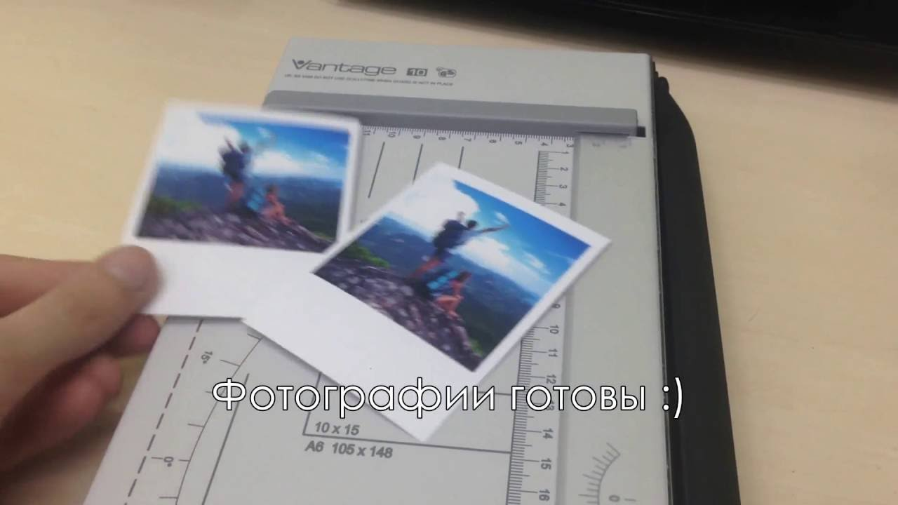 Как сделать полароидные снимки фото 197