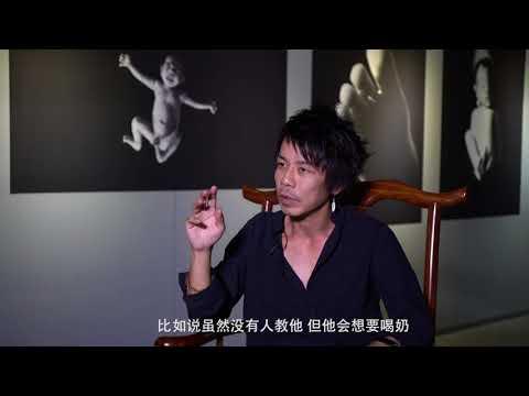 the 2nd Ningbo International Photography Week   Shinichiro  Uchikura  interview