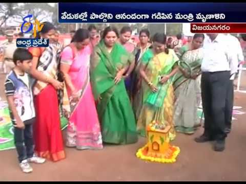 Sankranti Festival Celebrations In Vizianagaram