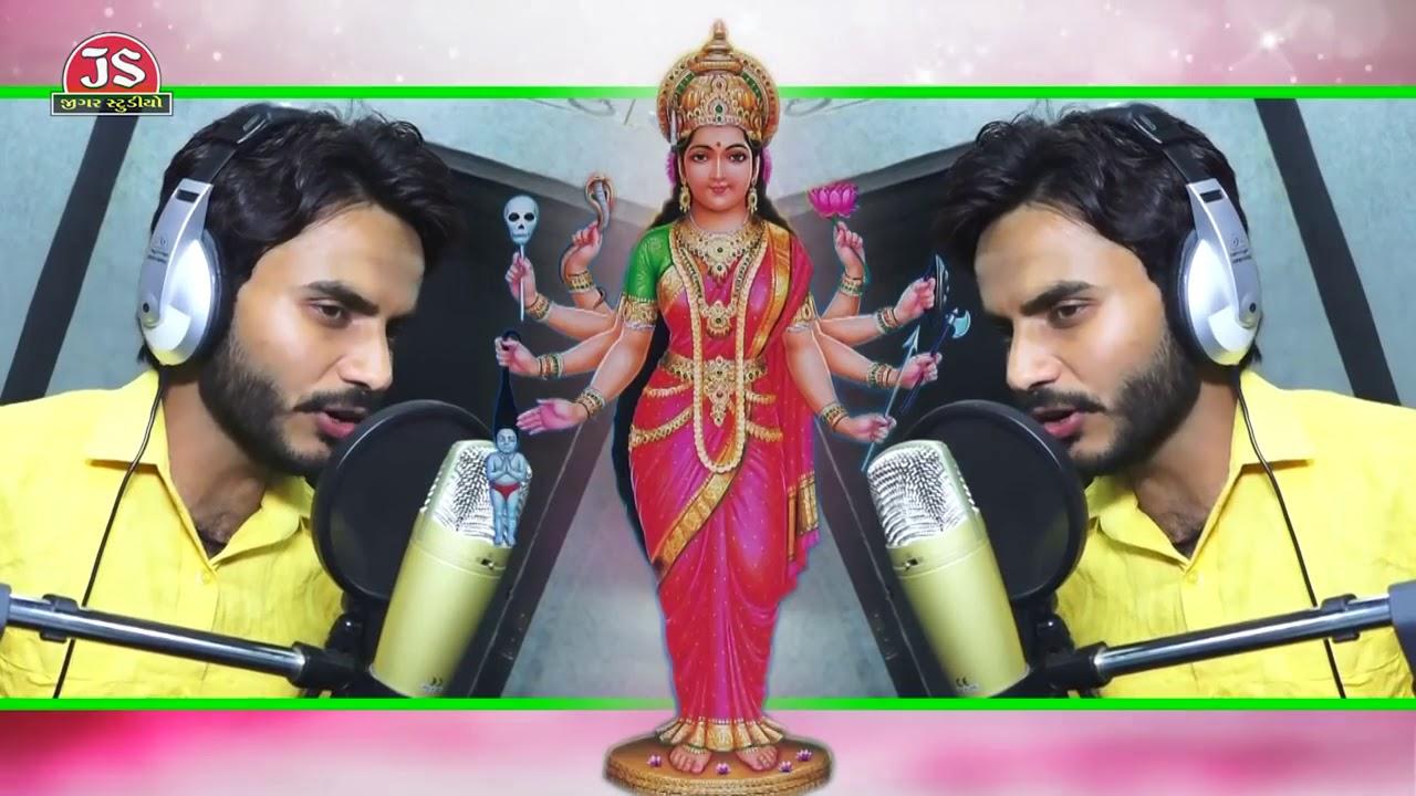 'Patan' - Tame Ek Var Patan Aavajo | Nitin Kolavada | New Gujarati Song 2018