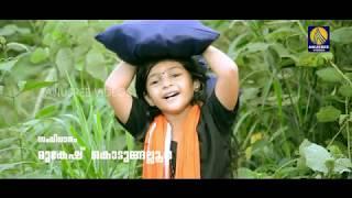 കരിമല മുകളിൽ കുടികൊണ്ടിടും കലിയുഗവരദാ Akshara Kishor New Ayyappa FMalayalam Devotional Video Songs