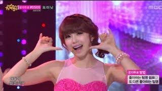 Repeat youtube video Secret - YOO HOO, 시크릿 - 유후, Music Core 20130518