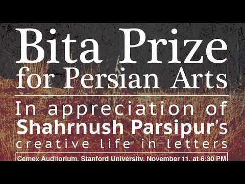 9th Annual Bita Prize for Persian Arts