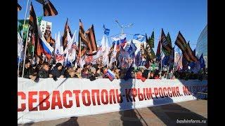 От референдума в Крыму до суверенитета России! Путин о начале ВОВ в период Крымской Весны
