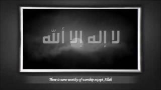 Nazm - Hey Dast-e-Qibla Numa - Laa Illaha Illallah (Urdu Poem)