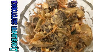 Салат с говядиной,яйцом и корейской морковкой эпизод №495