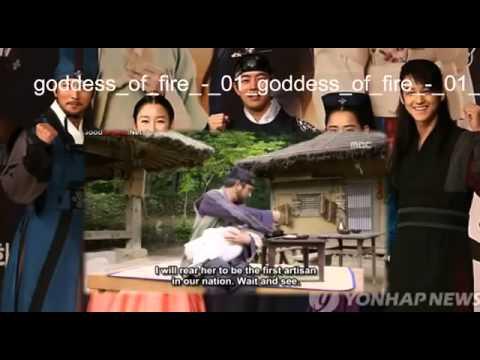 Korean drama iris ep 1 eng sub / Gang related soundtrack imdb